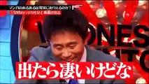 Japanese 18  gameshows   Funny Japanese Prank   Manga vs Reality   Japanese 18