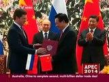 APEC 2014, Beijing, CEO summit, Interview with Indonesia President Widodo