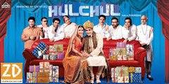 Hulchul (2004) (Part1/3) Hindi Bollywood Movies-by Bollywood Classic Collection