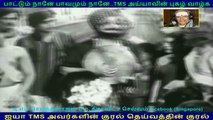 Mahadevi (1957)(TMS Legend) 144