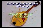 حكم الغناء للمحدث العلامة محمد ناصر الدين الألباني رحمه الله