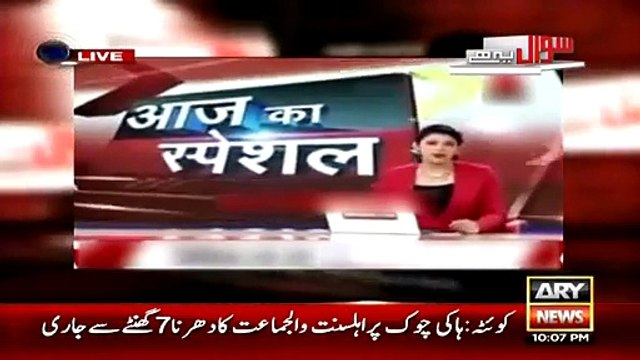 How India Is Doing propDr, Danish Reveals---How Ind Is Doing propaganda Agaiaganda Against Pakistan-- Dr, Danish Reveals