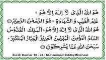 Surah,Al Hashar,Al Alq,Al Fatiha,Al Baqarah,Siddiq Minshawi