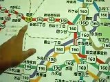Ticket Machine Tokyo Metro (東京メトロ, Tōkyō Metoro)