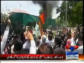 Lawyers trying to make forcibly enter into Punjab Assembly