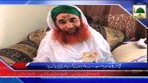 News Clip - Ameer e Ahlesunnat Ki Nigran e Shura Ko Mubarakbad - 23-05-2015