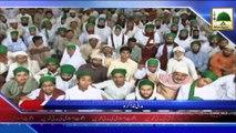 News Clip - Madani Muzakra Ameer e Ahlesunnat Kay Madani Phool - 24-05-2015