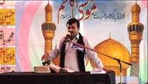 Zakir Qazi Waseem Safdar Khanewal Majlis e Aza Zakir Syed Iqbal Hussain Shah Bajarwala 30 March 2015