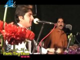 Zama Ghazal Ghazal Janana       Pashto New Songs Album     Zama Ghazal Ghazal Janana Part 9