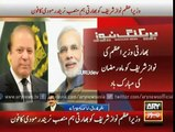 Indian PM Modi Calls Pakistani PM Nawaz Sharif Intresting Conversation