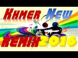 Khmer new remix2106| Style danc in club| khmer remix 2016| khmer remix| khmer song remix 2016