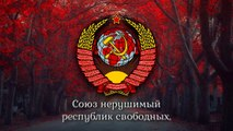 National Anthem of Russia/Soviet Union (Instrumental