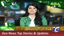 Geo News Headlines 14 August 2015_ Country wide Celebrations of Youm e Azadi