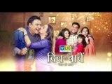 Dil Ki Baatein Dil Hi Jaane 13th August 2015 Episode On Sony Tv