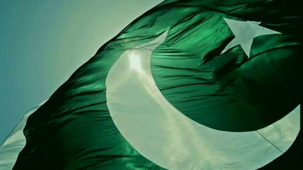 Flag Hoisting Ceremony Jashan e Azadi
