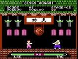 Yie Ar Kung-Fu - Famicom Gameplay (イー・アル・カンフー)