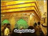 Yal Qasid Qabr Hussain - Bassim Al-Karbalaei