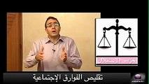 Karim Ghellab : Répartition des richesses
