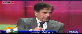 Pakistan Media On India And Bangladesh Growing Relation 5th June 2015
