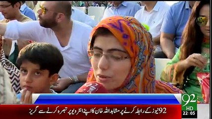 Night Edition - 14th August 2015