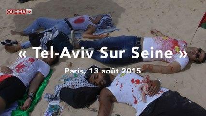 Reportage OummaTV sur Gaza Plage