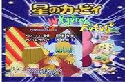 Kirby of the Stars OP 1 Spanish FAILdub (TV Size)