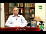 Pak Sar Zameen - 14th August 2015