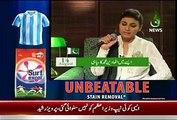 Aaj Rana Mubashir Kay Sath – 14th August 2015