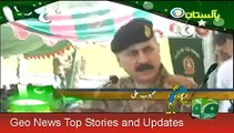 Geo News Headlines 15 August 2015_ Pakistan Independence Day Celebrations In Pes