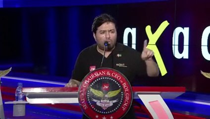 BOL TV CEO's Last Speech before his arrest in case of selling Fake Degrees via Axact to worldwide(Students)