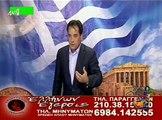 Άδωνις Γεωργιάδης. Υπουργός Υγείας, Ιούνιος 2013 (Ράδιο Αρβύλα)