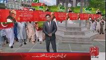 Peaceful Election Campaign in Peshawar by All Parties - Peshawar Ke Logon ne PTI Govt ko Credit De Dia
