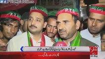 Peaceful Election Campaign in Peshawar by All Parties – Peshawar Ke Logon ne PTI Govt ko Credit De Dia
