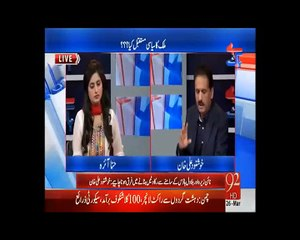 Bebaak  26 May 2015 (26-05-2015)