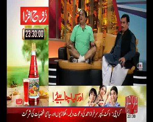 HAMAQATAIN EP 37,25MAY 2015