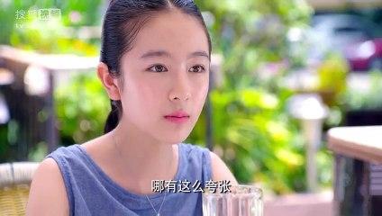 閃亮茗天 第3集 Tea Love Ep3