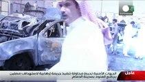 دومین حمله داعش در خاک عربستان؛ باز هم مسجد شیعیان