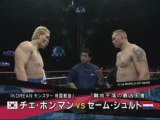 Hong Man Choi vs Semmy Schilt 2006