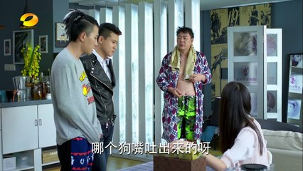 前夫求愛記 第8集 Ex husband Woos Records Ep8