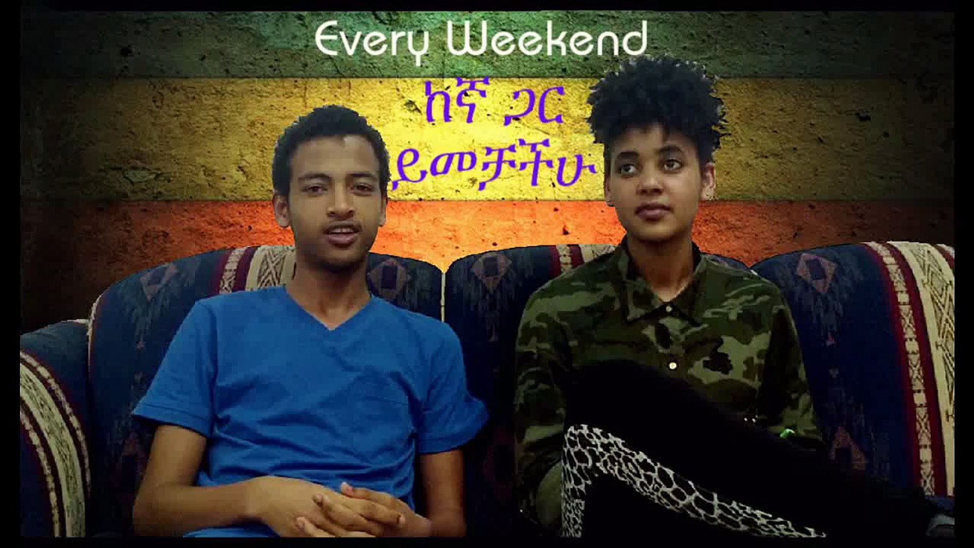Ethiopian Comedy : Families Funny Moment