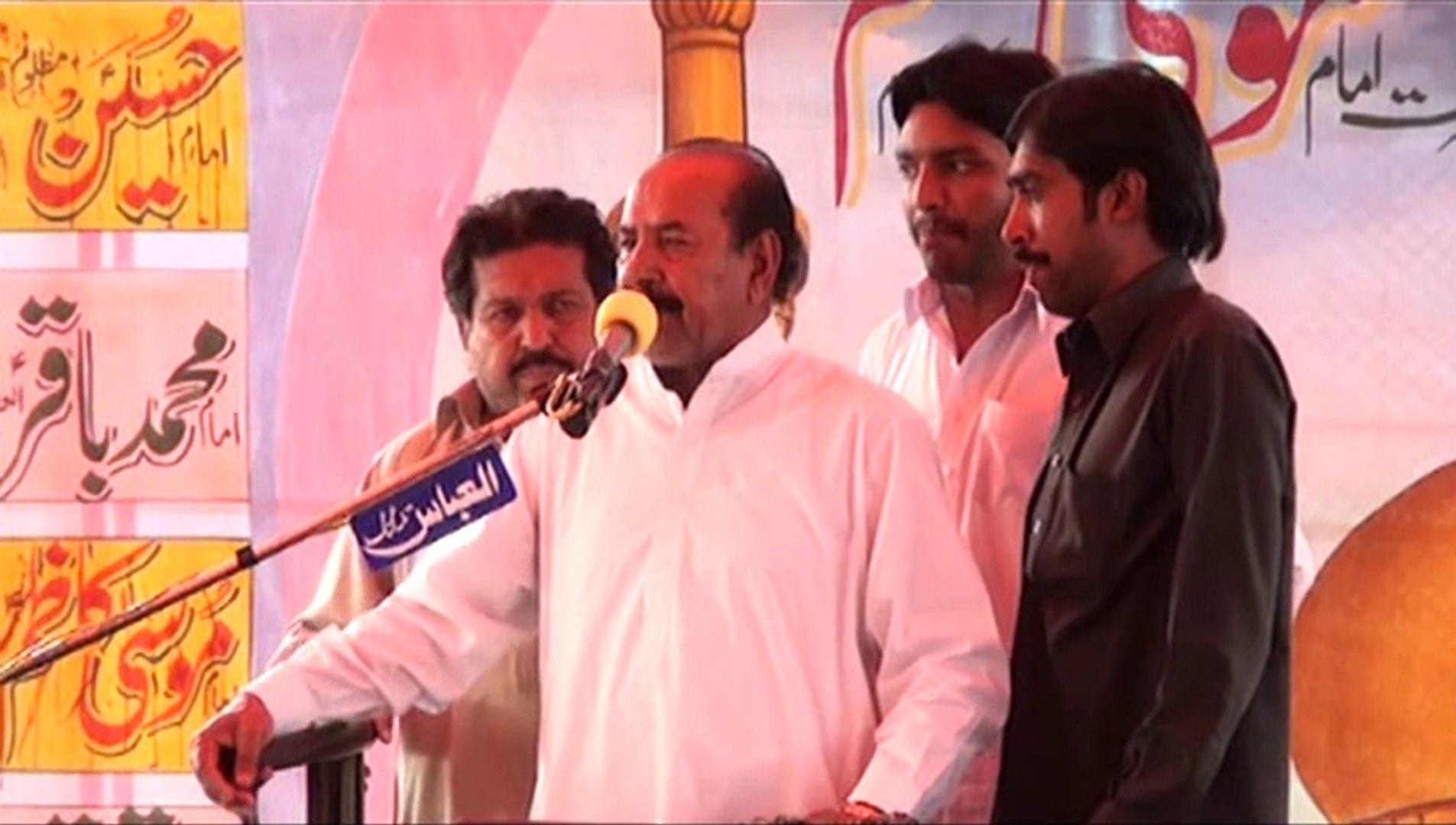 Zakir Malik Mureed Padrarh Majlis e Aza Zakir Syed Iqbal Hussain Shah Bajarwala 30 March 2015