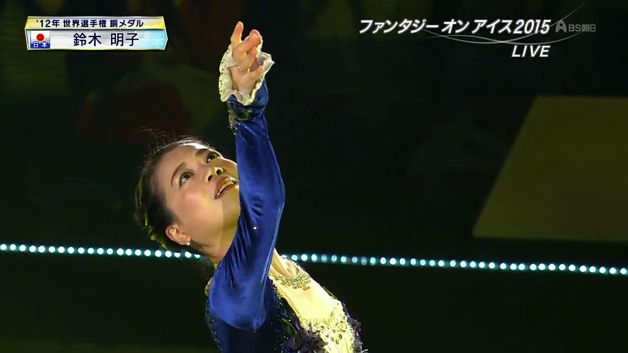 FaOI2015Akiko SUZUKI