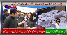 KPK Independent Police Showing How To Control Rigging To So Called Independent Election Commission