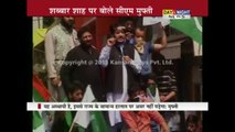 Separatist leader Shabir Shah waves Pak flags in Kashmir | CM Mufti Mohammad Sayeed's reaction