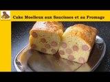 Cake moelleux aux saucisses et au fromage (recette rapide et facile)