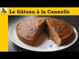 gâteau à la cannelle (recette facile et rapide)