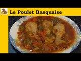 Le poulet basquaise ( recette facile)
