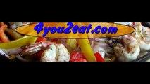 Mexican-style Chicken Dinner - Pollo Marinada con Chiles & Cebollas