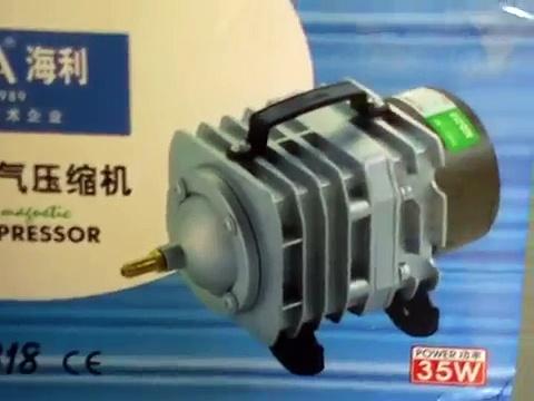 Hailea Air Pump 60L a minute unboxed, aquaponics aerator