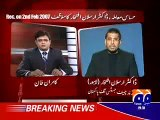 Chief Justice Pakistan's son Dr Arsalan with Kamran Khan on GEO TV (2007)
